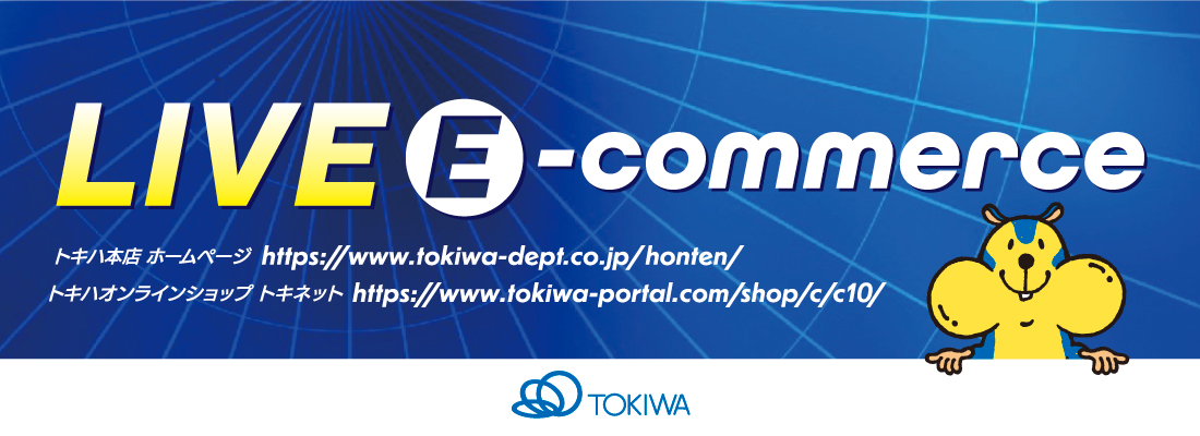LIVE E-commerce